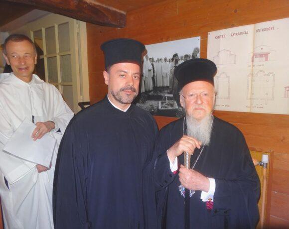 Επίθεση στη Λιόν : Χαροπαλεύει ο Ελληνας ιερέας – Αναζητούνται τα κίνητρα της επίθεσης