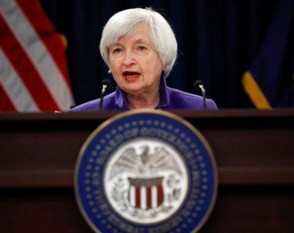 ΗΠΑ: Ιστορική κίνηση Μπάιντεν, θέλει την Τζάνετ Γιέλεν ως υπουργό Οικονομικών