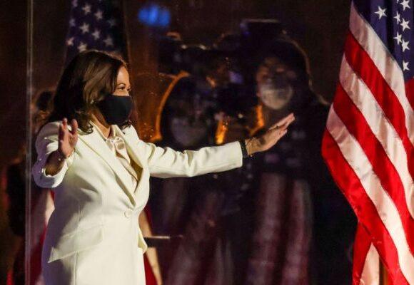 Κάμαλα Χάρις : Είμαι η πρώτη γυναίκα αντιπρόεδρος, αλλά όχι η τελευταία