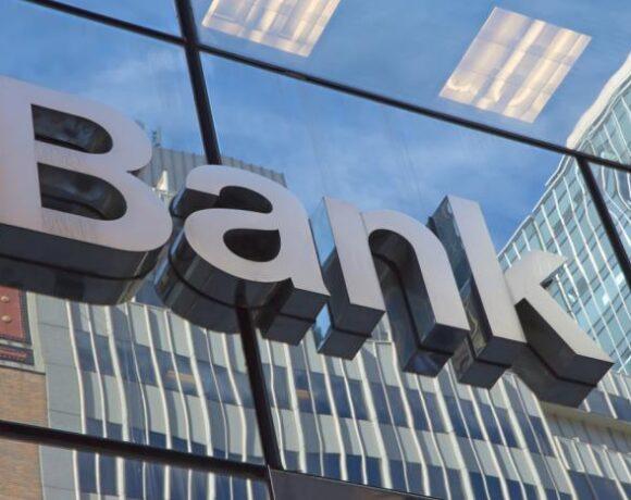 Κορωνοϊός: Αύξηση στα δάνεια σε αναστολή «βλέπουν» οι τράπεζες λόγω lockdown