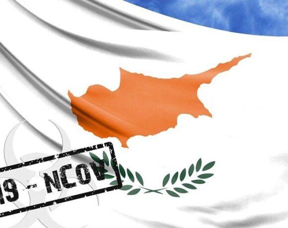 Κύπρος: Σε lockdown Λεμεσός και Πάφος, τίθενται σε εφαρμογή πρόσθετα μέτρα
