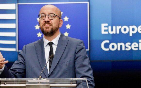 Μισέλ: Στις 19 Νοεμβρίου νέα Σύνοδος Κορυφής για τον κορονοϊό