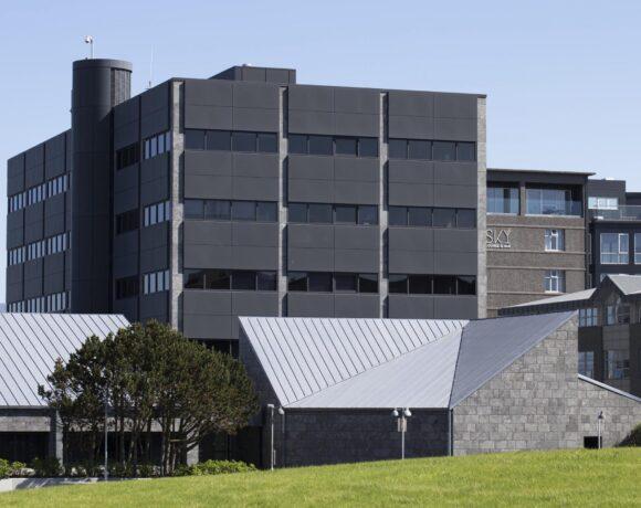 Νέο διατραπεζικό σύστημα πληρωμών από SIA και Κεντρική Τράπεζα της Ισλανδίας