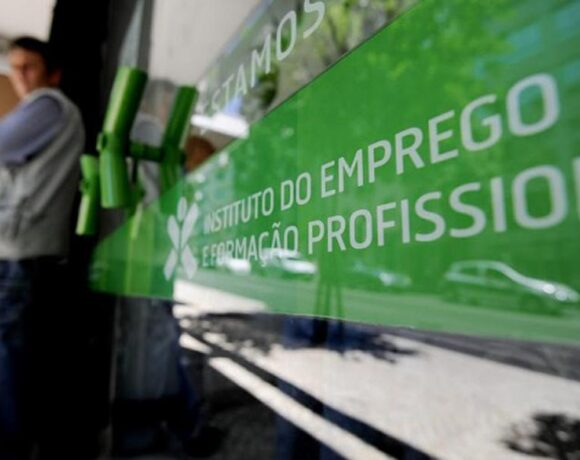 Πορτογαλία: Κατά 34% αυξήθηκε ο αριθμός των καταγεγραμμένων ανέργων το 2020