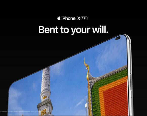 Προχωράει η ανάπτυξη του foldable iPhone της Apple, έρχεται το 2022