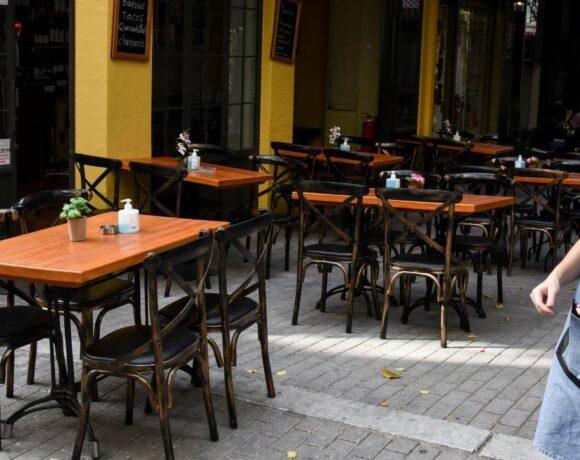 Συνάντηση με τον πρωθυπουργό ζητούν 50 σύλλογοι εστίασης από όλη την Ελλάδα