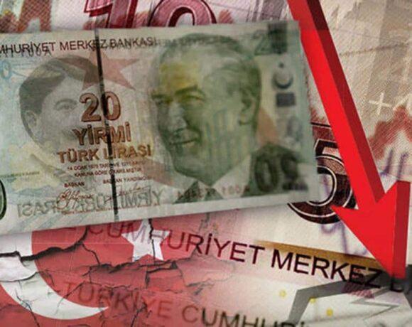 Τουρκία: Νέο κύμα μαζικών πωλήσεων προκάλεσαν στη λίρα τη μεγαλύτερη ημερήσια πτώση περισσότερο των 12 μηνών