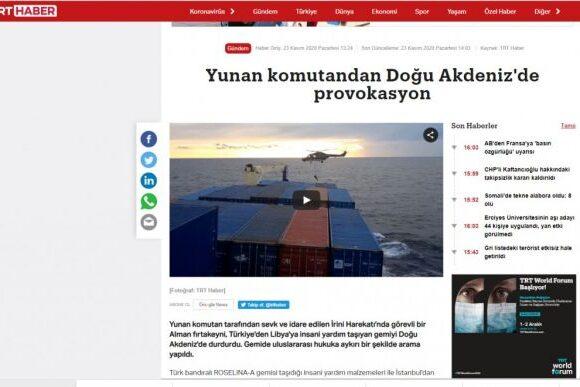 Τουρκικά ΜΜΕ : Ο Έλληνας διοικητής της επιχείρησης «Ειρήνη» διέταξε τον έλεγχο στο πλοίο μας