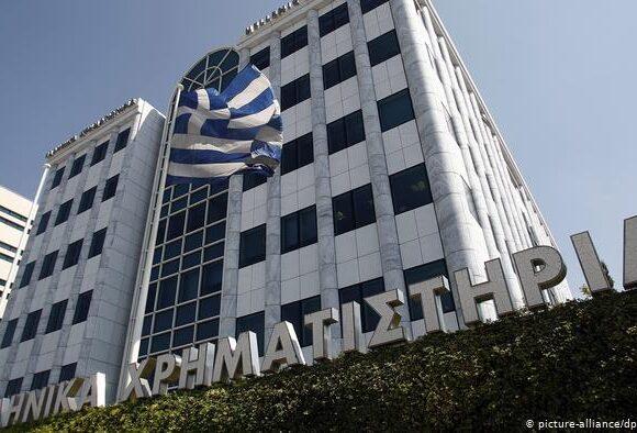 Χρηματιστήριο Αθηνών: Με οριακή πτώση το άνοιγμα
