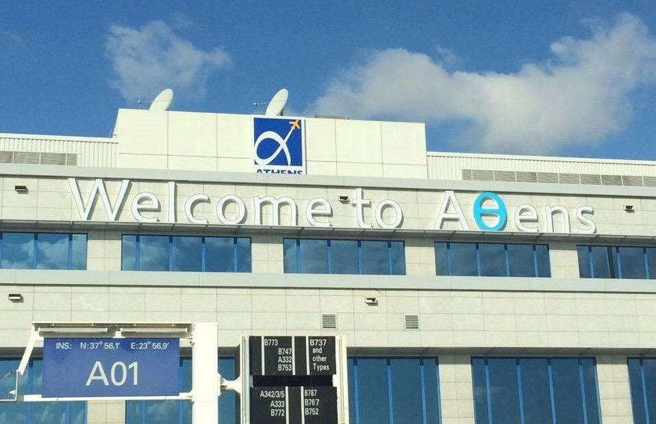 Covid-19: Athens Airport Scores High for Safe Travel