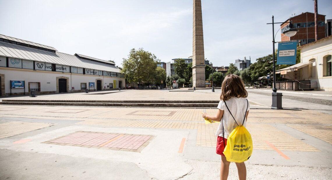 Covid-19: Athens Municipality Shuts Culture and Sports Venues, Technopolis