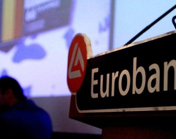 Eurobank: Οι δύο παράγοντες που συγκρατούν το ποσοστό ανεργίας