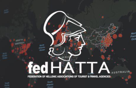 fedHATTA: Σημαντικά θέματα του ελληνικού τουρισμού τέθηκαν στην τηλεδιάσκεψη με τον υπ