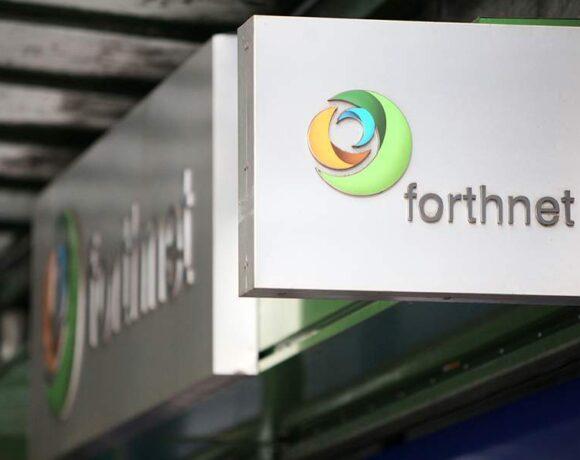 Forthnet: Αλλάζει το διοικητικό συμβούλιο