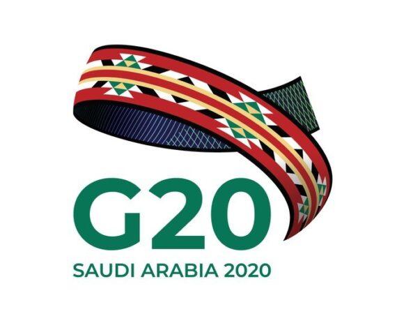 G20: Καλείται να βρει 4,5 δισ