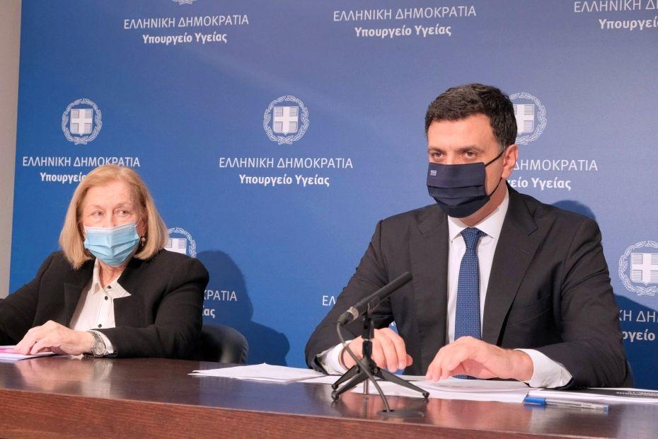 Greece Announces Covid-19 Vaccination Plan