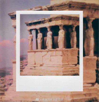 Greece Hits Chinese Social Media Through Polaroid Photo Campaign
