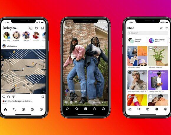 Instagram: Έρχεται update της αρχικής μετά από χρόνια