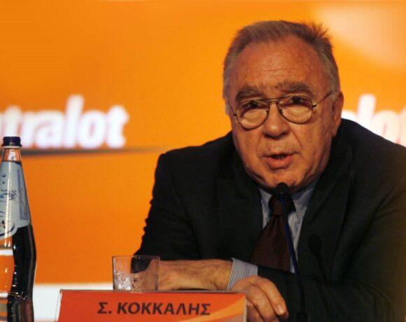 INTRALOT: Ο Σωκράτης Κόκκαλης ανέλαβε (και πάλι) CEO της εταιρείας