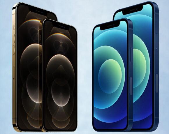 iPhone 12: Αυξημένη ζήτηση για τα Pro και Pro Max, μειωμένη για το απλό και το mini