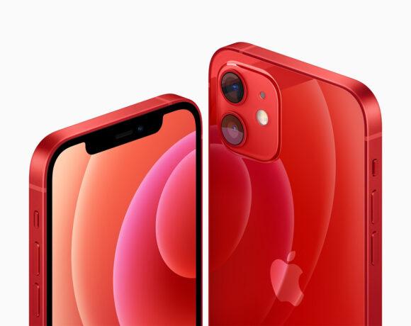 iPhone 12 mini: Χρήστες αναφέρουν προβλήματα στο lock screen