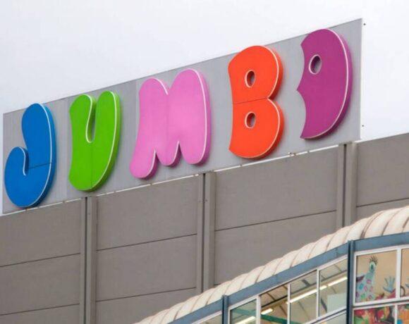 Jumbo: Έκτακτη χρηματική διανομή 0,38 ευρώ ανά μετοχή, με ημερομηνία αποκοπής στις 03/12/20