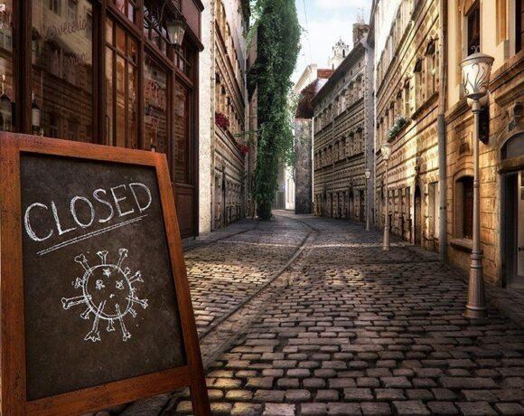 Lockdown: Ποια μαγαζιά θα μείνουν ανοιχτά και ποια κλείνουν από Σάββατο