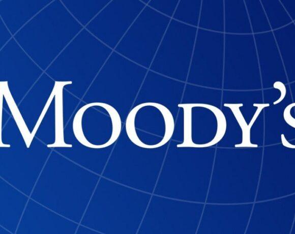 Moody's: Αναβάθμισε σε Ba3 την Ελλάδα – Σταθερό το outlook