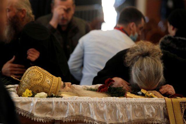 O Πατριάρχης Σερβίας είχε χοροστατήσει στην κηδεία του Μητροπολίτη Μαυροβουνίου