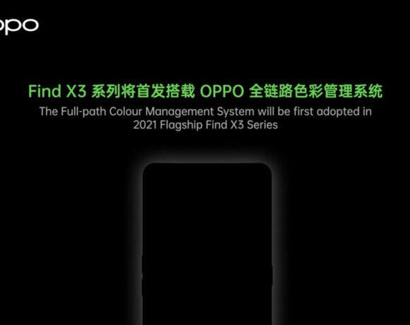 Oppo Find X3: Θα υποστηρίζει 10-bit χρωματικό βάθος και 100% DCI-P3