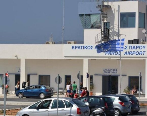 Paros Airport Upgrade Project Secures Funding