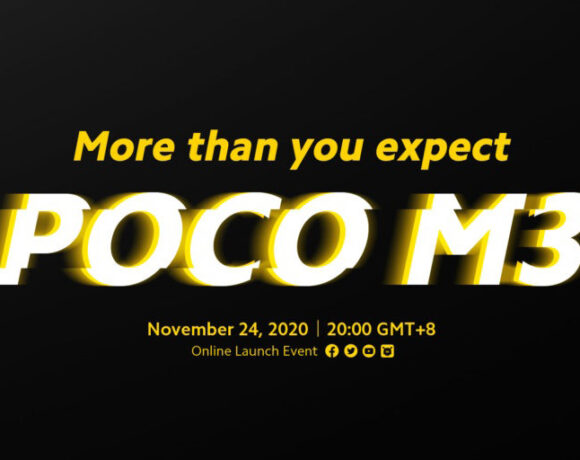 Poco M3: Ανακοινώνεται στις 24 Νοεμβρίου, έχουμε ήδη τα χαρακτηριστικά