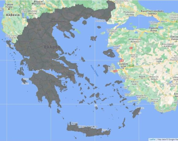 Rules for Greece's Second Covid-19 Lockdown Explained