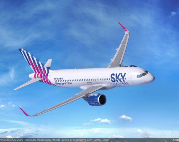 Sky Express: Ακυρώσεις και τροποποιήσεις στις πτήσεις της λόγω απεργίας