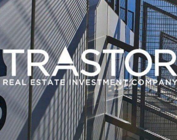 Trastor: Έκδοση κοινού ομολογιακού δανείου για ποσό έως €84,3 εκατ.