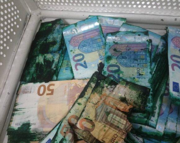 Alpha Bank: Είναι αλήθεια – Έφτιαξε σύστημα καταστροφής χαρτονομισμάτων στα ΑΤΜ