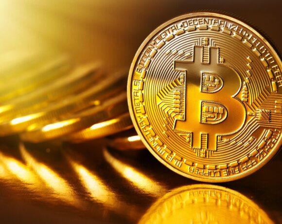 Bitcoin: Κέρδη 295% το 2020 και νέο ρεκόρ