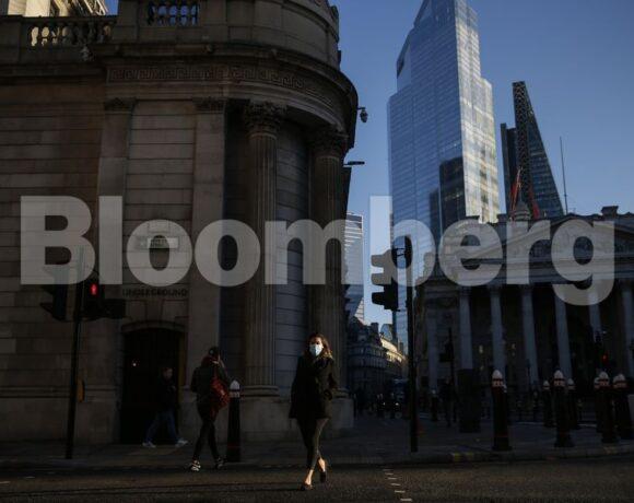 BoE: Διατηρεί αμετάβλητα τα επιτόκια εν αναμονή των αποφάσεων για το Brexit