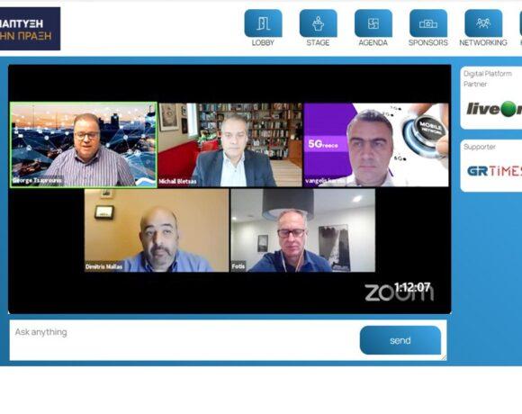 Business Future Institute: Επιταχυντής του ψηφιακού μετασχηματισμού το 5G