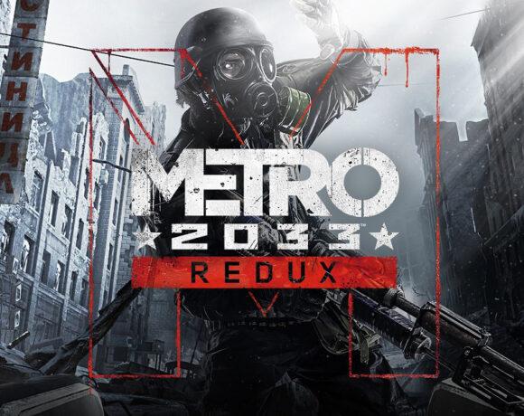 Αποκτήστε δωρεάν το Metro 2033 Redux [Epic Games Store]