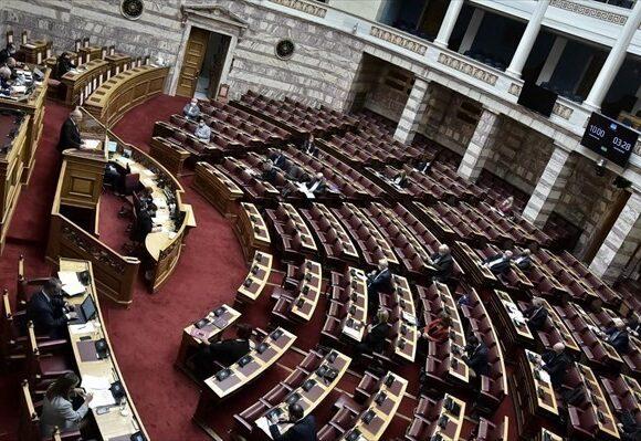 Βουλή: «Ναι» στην Αρχή Νομιμοποίησης Εσόδων από Εγκληματικές Δραστηριότητες