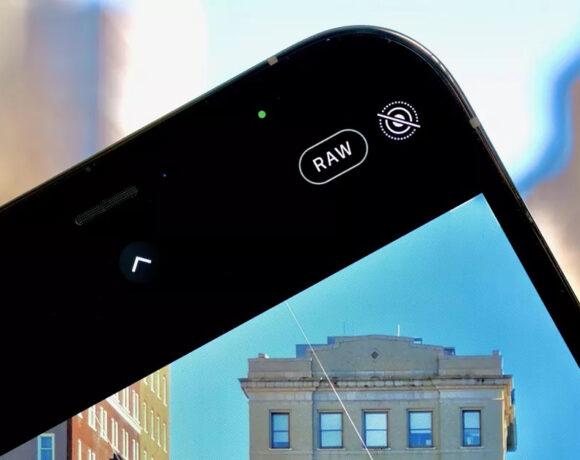 Διαθέσιμη η επιλογή Apple ProRAW για τα iPhone 12 Pro και Pro Max