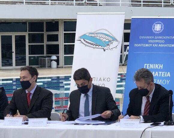 Δυο νέα κολυμβητήρια στο ΟΑΚΑ και εργασίες στο Ολυμπιακό χωριό