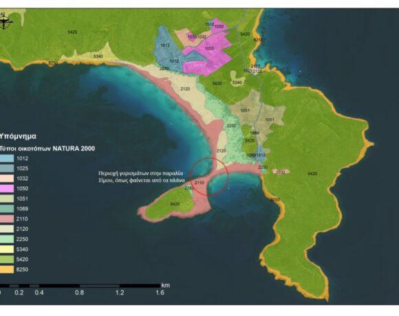 Ελαφόνησος: Απροστάτευτα οικοσυστήματα σε υψηλή τηλεθέαση