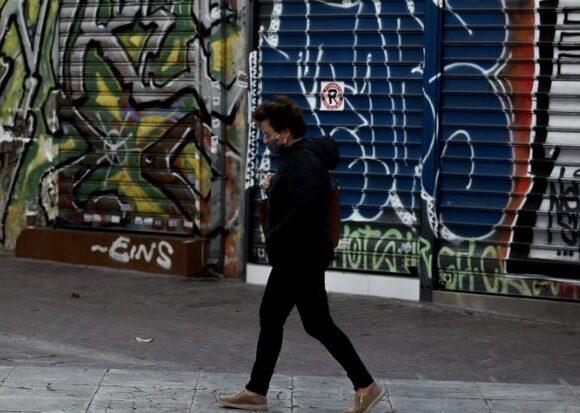 Επίδομα €400: Λήγει η προθεσμία – Χωρίς δήλωση ΙΒΑΝ 4 στους 10 μακροχρόνια ανέργους