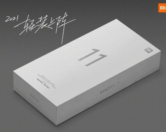Η Xiaomi αντιγράφει την Apple, δεν θα βάλει φορτιστή στο κουτί του Mi 11