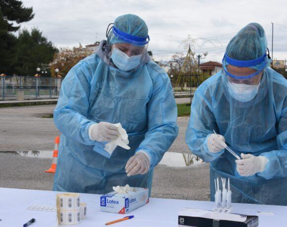 Κορωνοϊός: Μαζικά rapid test σε 386 σημεία σε όλη την Ελλάδα – Αναλυτικά η διαδικασία