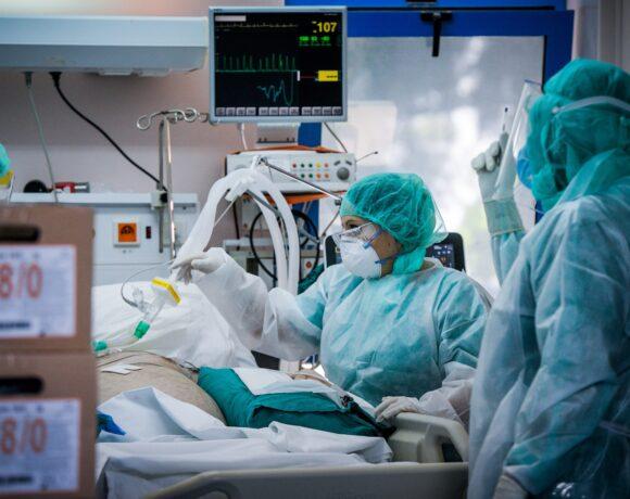 Κορωνοϊός: Στα 617 τα νέα κρούσματα – 470 διασωληνωμένοι, 50 θάνατοι