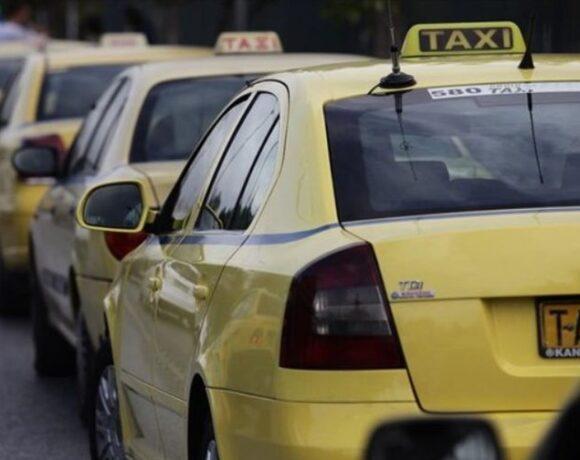 Κραυγή αγωνίας από το ΣΑΤΑ : Τα ταξί χρειάζονται στήριξη τώρα