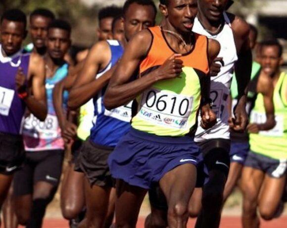 Ξεκίνησε η σεζόν στην Αιθιοπία